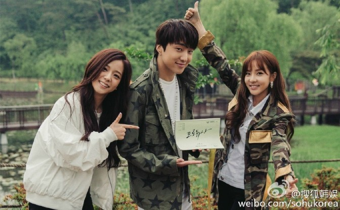 [HQ PRESS] 150529 Behind the Scenes Stills of Jisoo, Seungyoon and Dara from KBS Drama, 'The Producers'