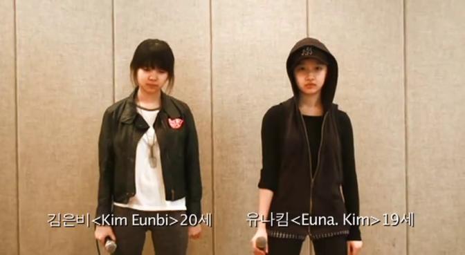 [NEWS] 120407 Trainees Euna Kim and Kim Eunbi confirmed for YG's upcoming girl group
