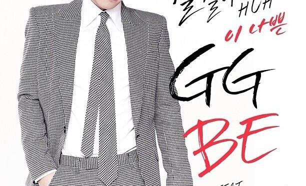 "[NEWS/INFO] 130814 Seungri Talks about ""GG BE"" and Jennie Kim"
