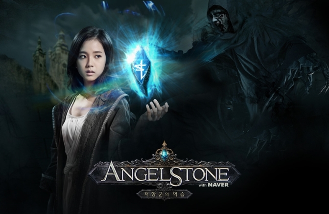 [ENDORSEMENT] 150813 Jisoo for AngelStone