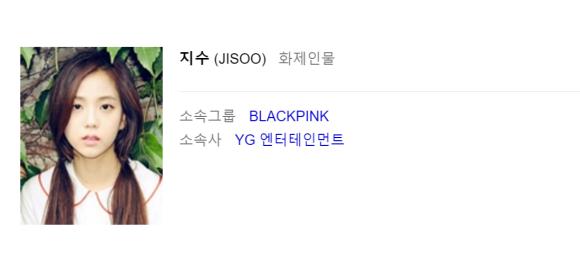 BlackPink Naver Jisoo