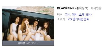 BlackPink Naver