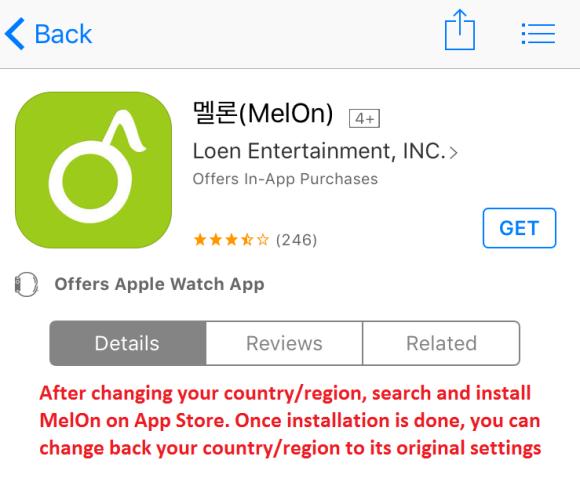 melon_dlstream_0