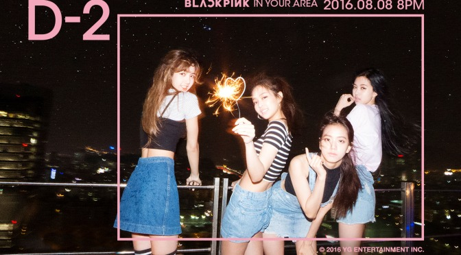 [YG-LIFE] 160806 With 2 Days to Go Until BLACKPINK's Debut, JISOO's Poster is Revealed