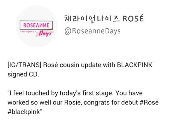 160814 rose cousin blackpink cd trans