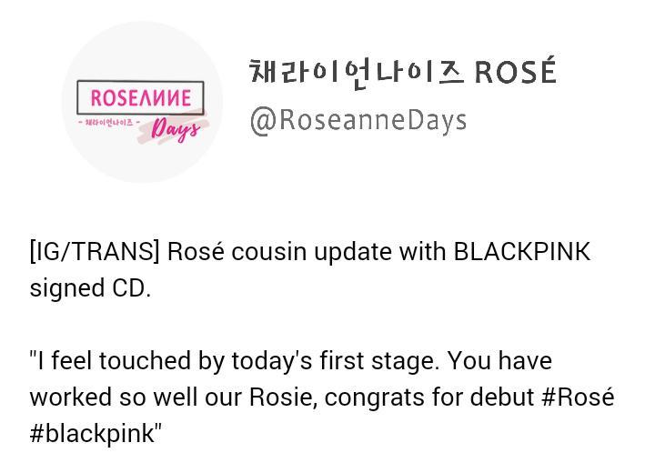 160814 rose cousin blackpink cd trans