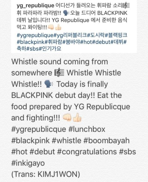 160814 yg_republique blackpink