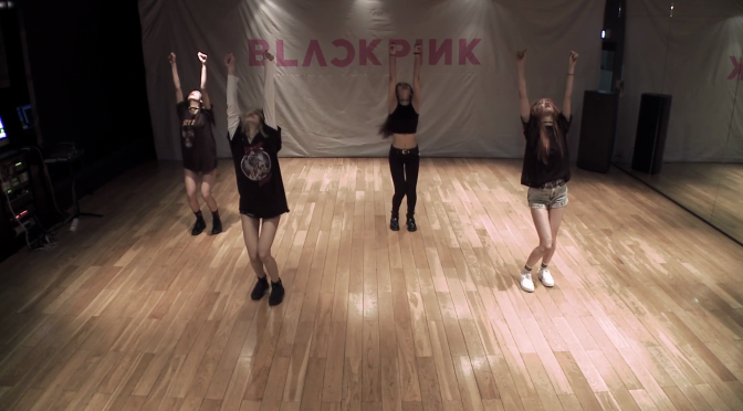OFFICIAL] 160820 BLACKPINK – '붐바야' (BOOMBAYAH) DANCE
