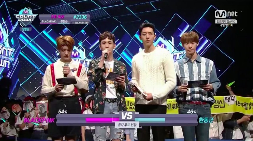 160908-mnet-mcountdown-whistle-live-voting