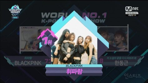 160908-mnet-mcountdown-whistle-win