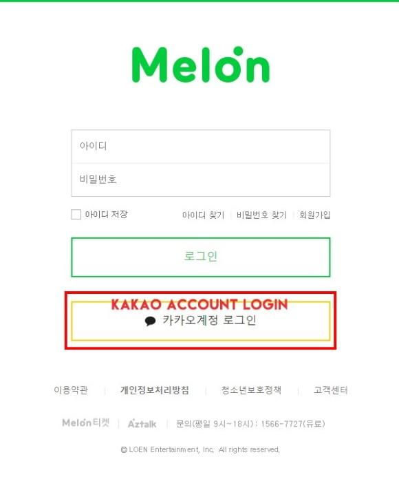 2017MELON Registration_2