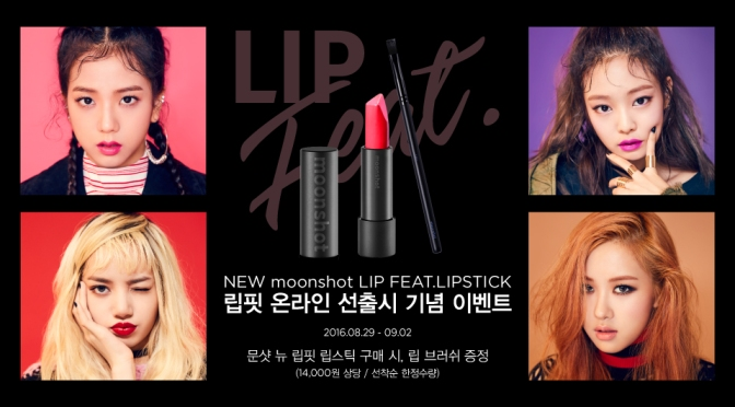 [ENDORSEMENT] 160829 BLACKPINK for Moonshot Lip Feat Lipstick
