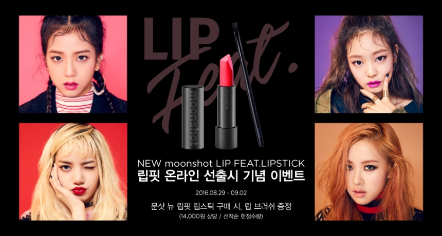 moonshot lipfeat_1