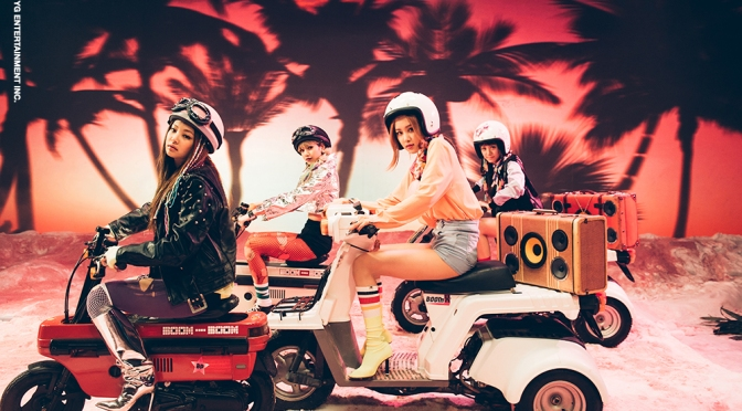 "[NEWS] BLACKPINK's ""BOOMBAYAH"" Becomes Their 3rd MV To Reach 450 Million Views"