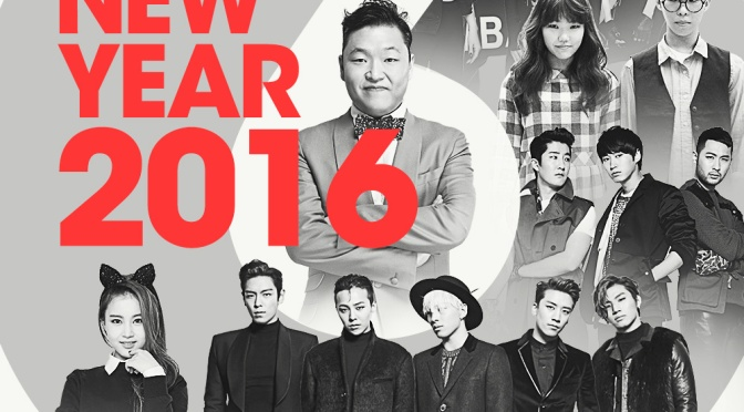 [YG-LIFE] 160819 Exclusive: YG is to Make its First Variety Show in 20 Years along with SBS