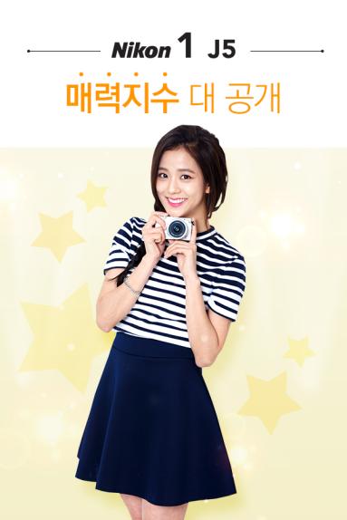 160821-fb-nikonimagingkorea_1