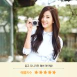 160821-fb-nikonimagingkorea_2