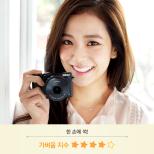 160821-fb-nikonimagingkorea_3