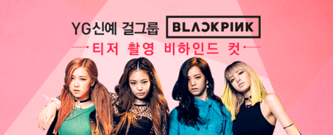 160901 MelOn BLACKPINK BTS 10