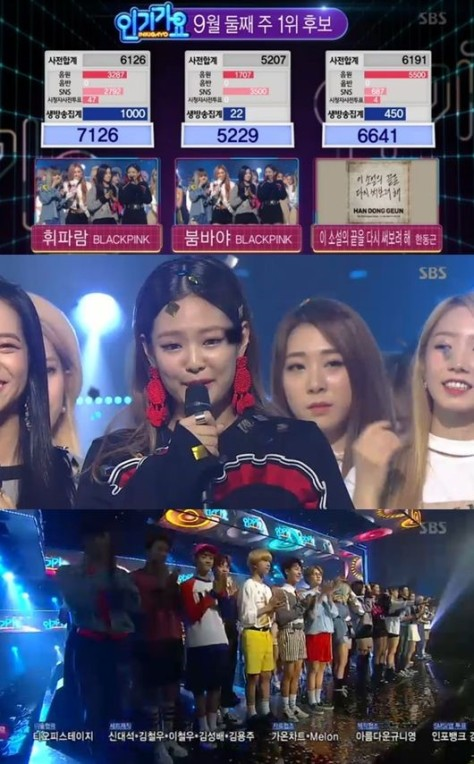 160911-blackpink-goodbye-stage-win-inki-2