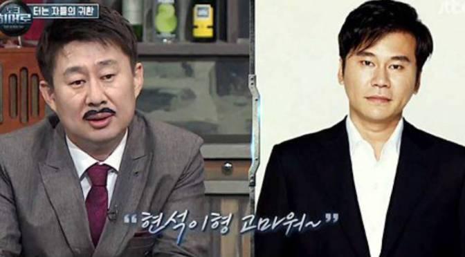 "[NEWS/VIDEO] 160914 JTBC Talk Hero's Nam Hee Suk Thanks Yang Hyun Suk for Using ""pparaparaparabam"" on BLACKPINK's WHISTLE"