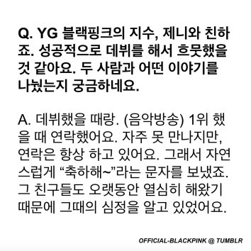 160922-twice-nayeon-high-cut-blackpink-jisoo-jennie-trans-off-bp2