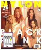 161017-nylon-korea_scan_cover