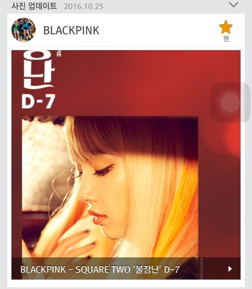 161025-melon-blackpink-playing-with-fore-d-7-lisa-cap_1