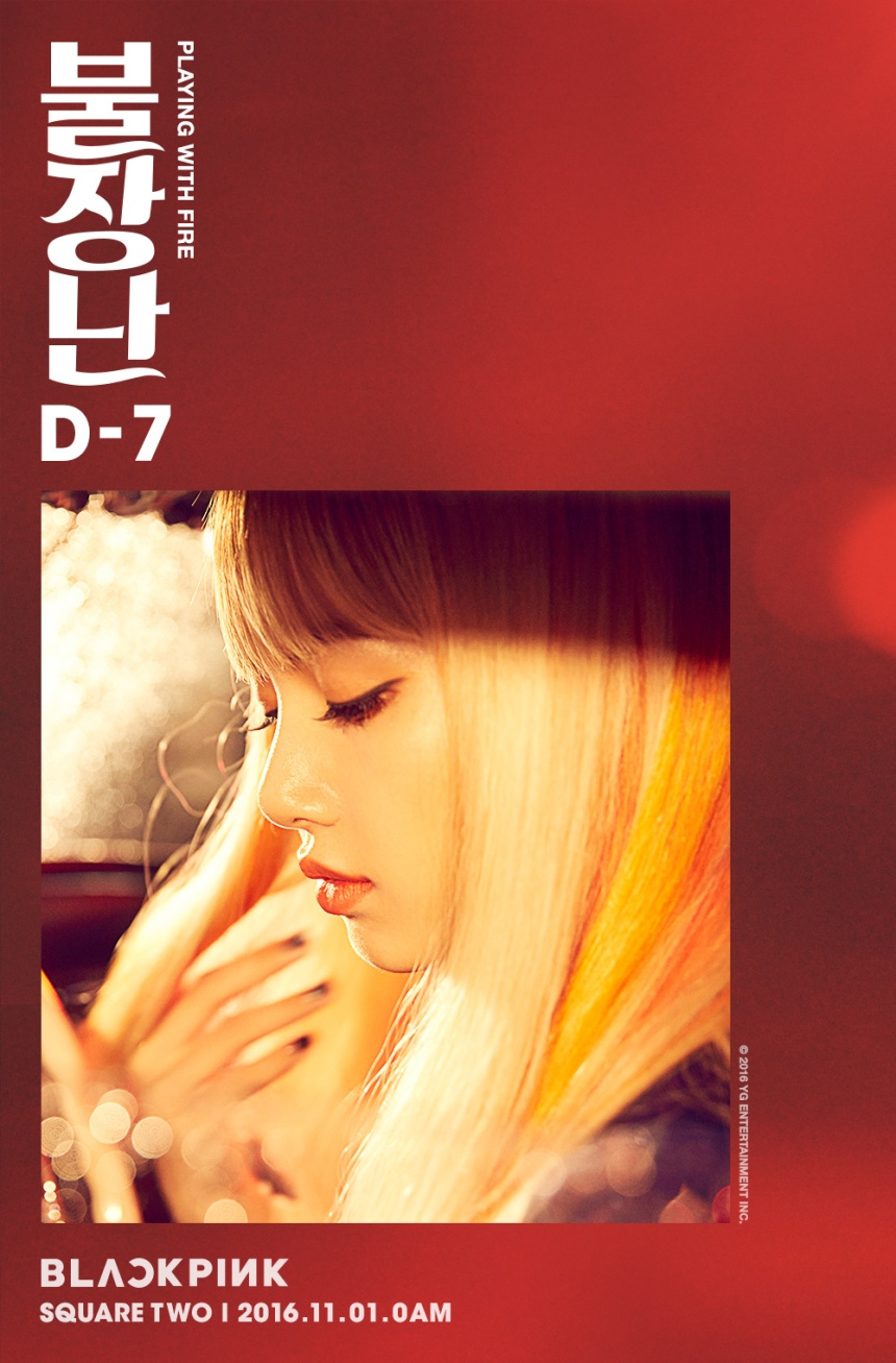 161025-melon-blackpink-playing-with-fore-d-7-lisa