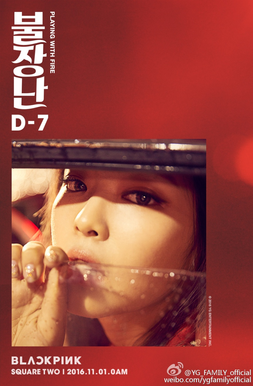 161025-ygfamily-weibo-d-7-blackpink-playing-fire-jennie