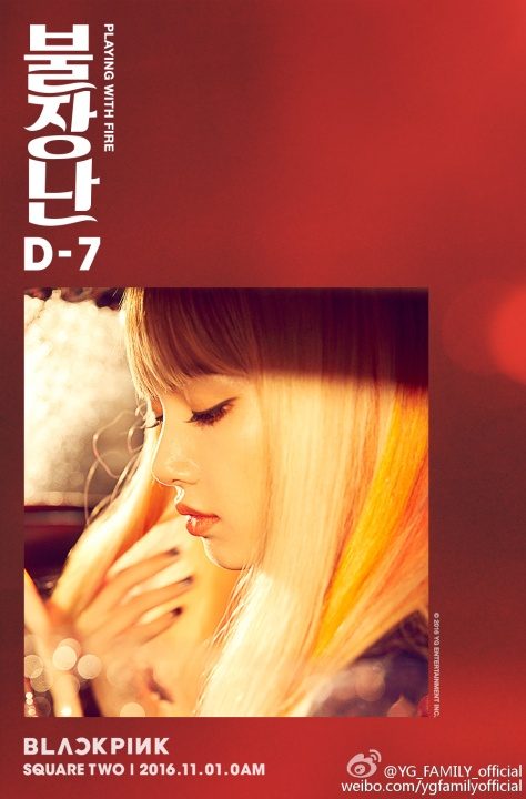 161025-ygfamily-weibo-d-7-blackpink-playing-fire-lisa