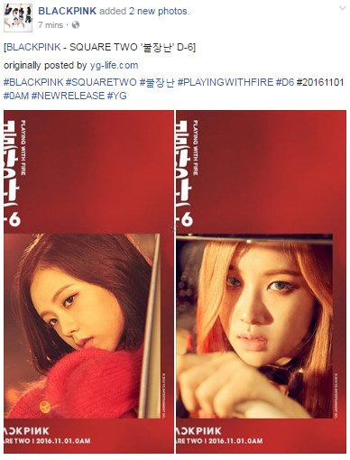 161026-blackpink-facebook-d-6-blackpink-playing-fire-cap