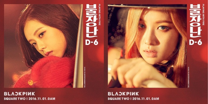 [SNS] 161026 BLACKPINK & YGE Official Accounts Update About D-6 'Playing With Fire' Teasers of Jisoo & Rosé