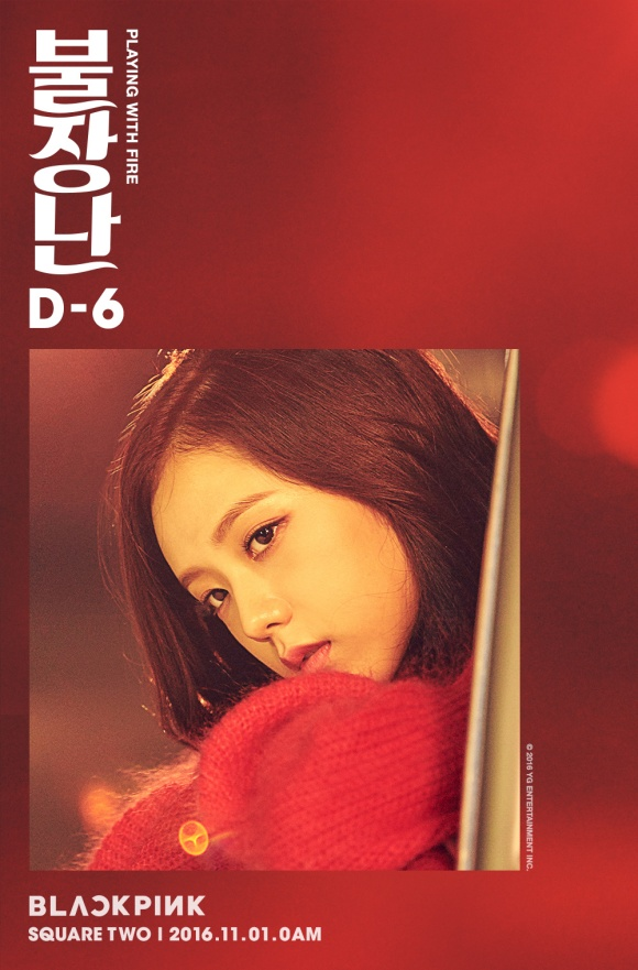 161026-melon-blackpink-playing-with-fore-d-6-jisoo