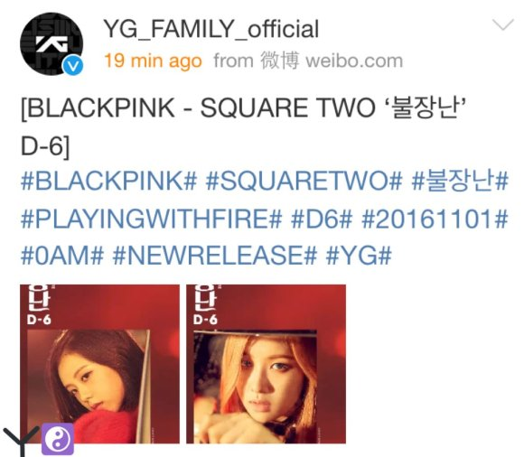 161026-ygfamily-weibo-d-6-blackpink-playing-fire-cap