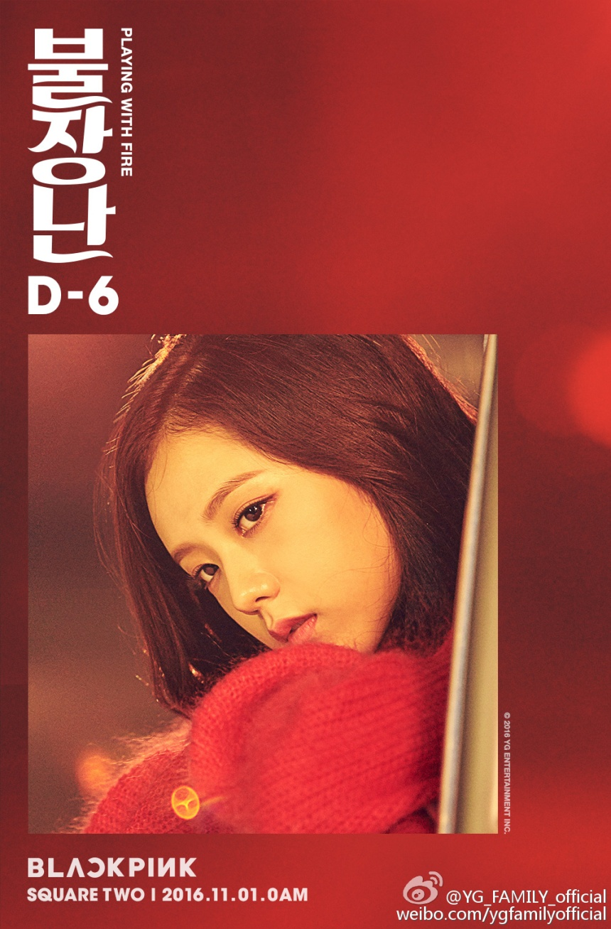 161026-ygfamily-weibo-d-6-blackpink-playing-fire-jisoo