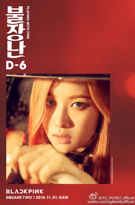 161026-ygfamily-weibo-d-6-blackpink-playing-fire-rose
