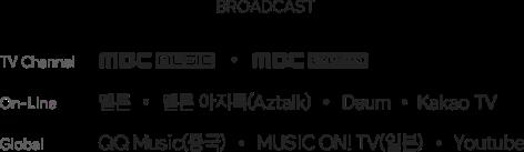 img_broadcast