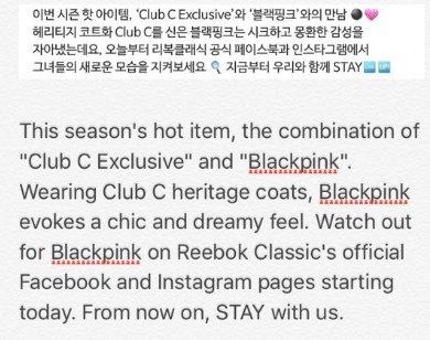 161105-reebokclassickorea-blackpink-x-reebok-classic-trans