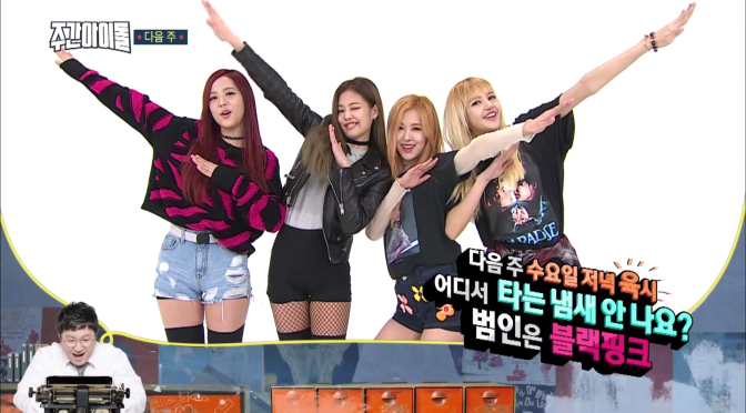 [SHOW] 161116 BLACKPINK on MBC every1's 'Weekly Idol' (With English Subs)