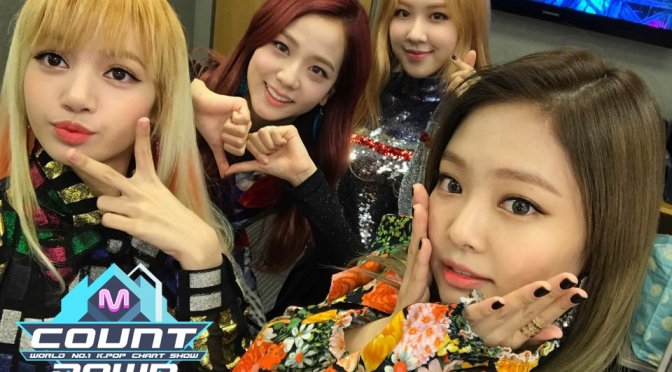 [OFFICIAL] 161110 BLACKPINK's Group Photo Backstage at Mnet MCountdown