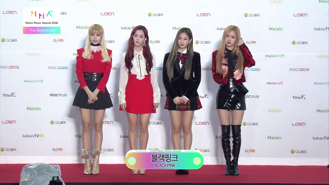 161119-2016-mma-red-carpet