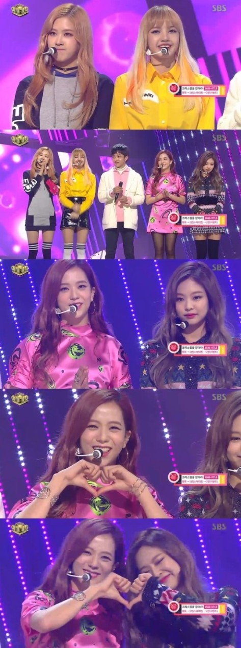 161211-sbs-inkigayo-goodbye-stage