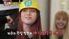 SHOW] 161218 SBS Running Man Episode 330 with BLACKPINK {ENGSUB