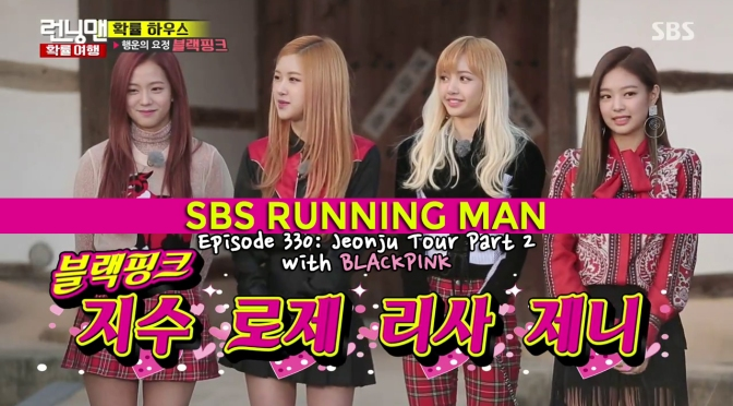 [SHOW] 161218 SBS Running Man Episode 330 with BLACKPINK {ENGSUB | Raw Cuts | Torrent & SRT} + CAPS