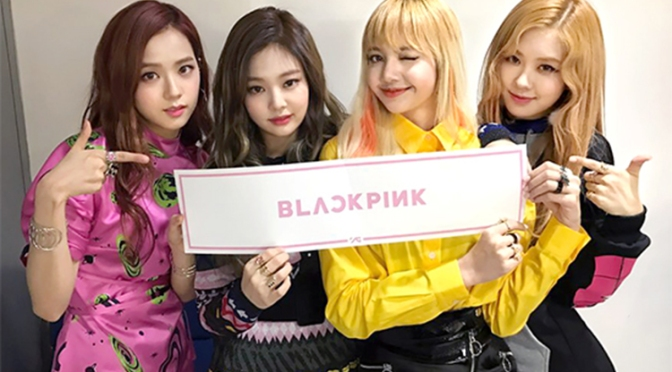 [OFFICIAL/TRANS] 161216 STAFF REPORT: FROM. BLACKPINK
