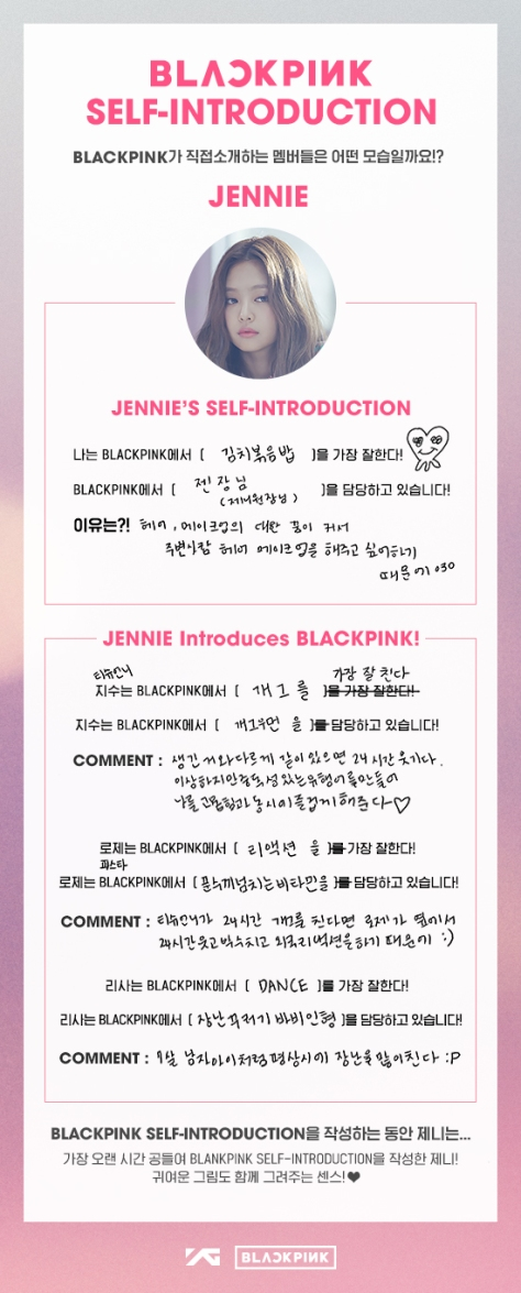 bp_contents_jennie