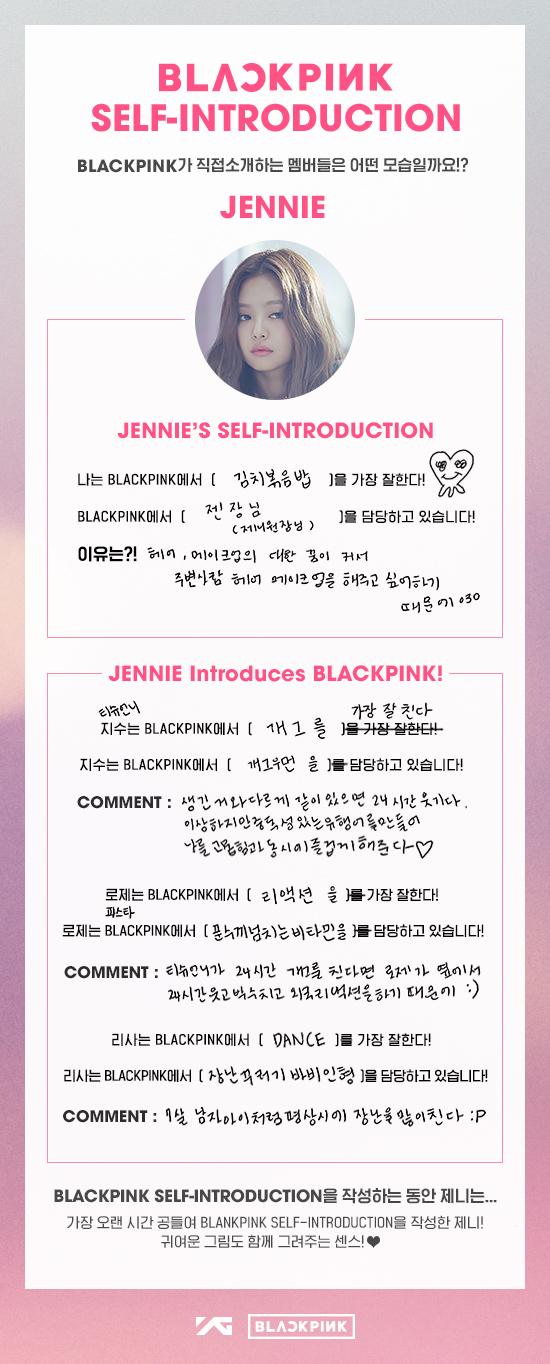 bp_contents_jennie