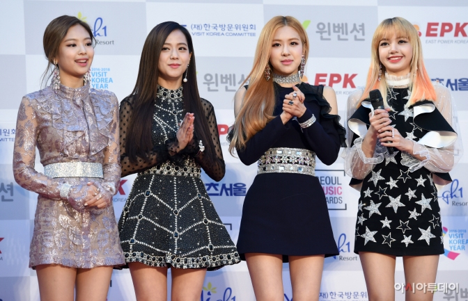 [PRESS PHOTOS] 170119 BLACKPINK at the 26th Seoul Music Awards