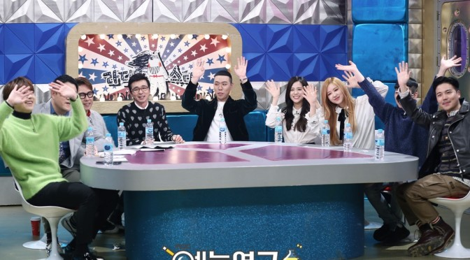 [SHOW] 170111 MBC Radio Star Episode 509 with BLACKPINK Jisoo & Rosé + BewhY, DinDin & Zizo {ENGSUB | Raw Cuts | Torrent & SRT}